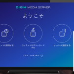 『NAS構築』synology ds218jを導入した件