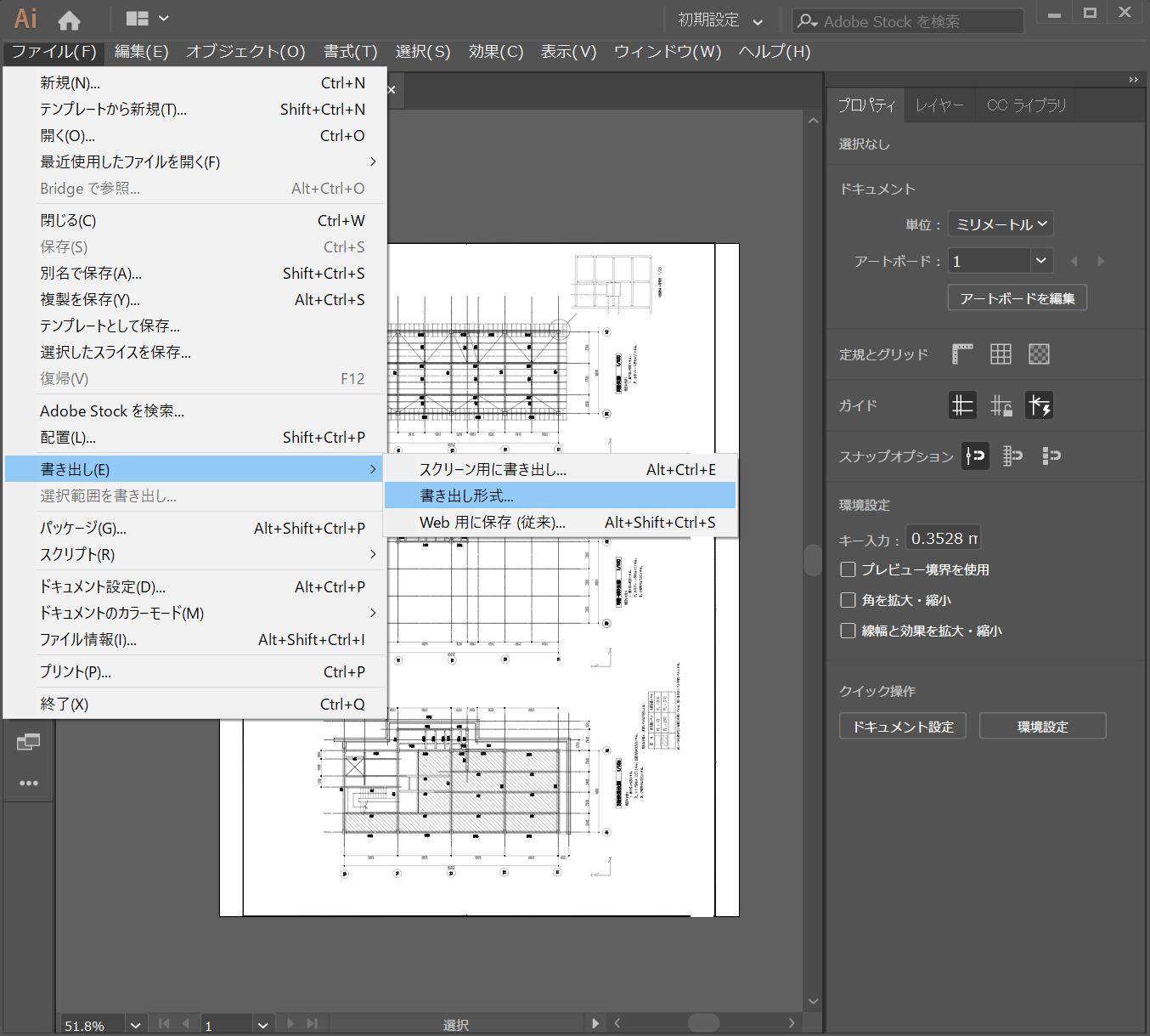 pdf dwg 変換 イラストレーター