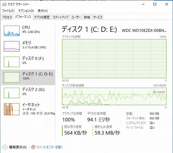 100 windows10 ディスク