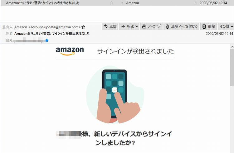 が イン 検出 まし た Amazon サイン され Amazon サイン